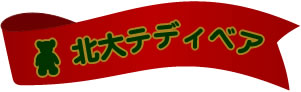 goods-kuma_logo
